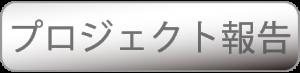 menu2-300x73