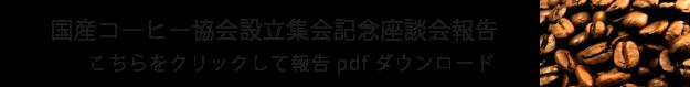 告知title-01